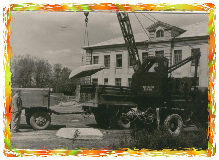 20. 1962 jaunas skolas celtn11.jpg