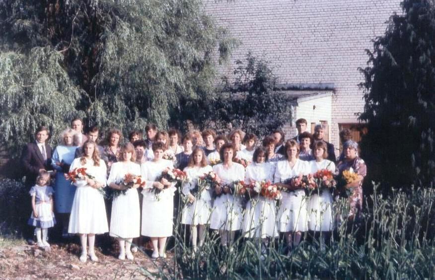 151. 1990.jpg
