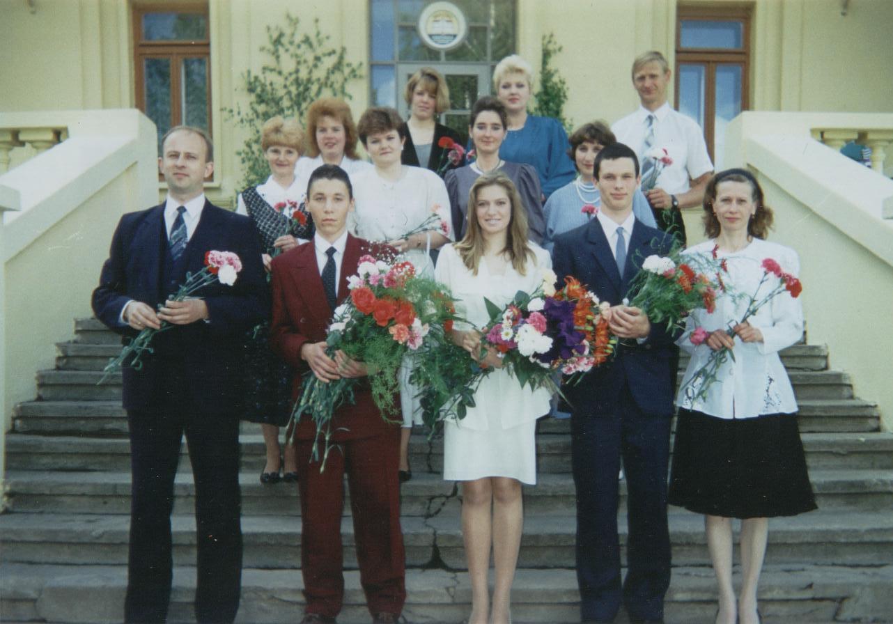 47. 1996 kr.jpg