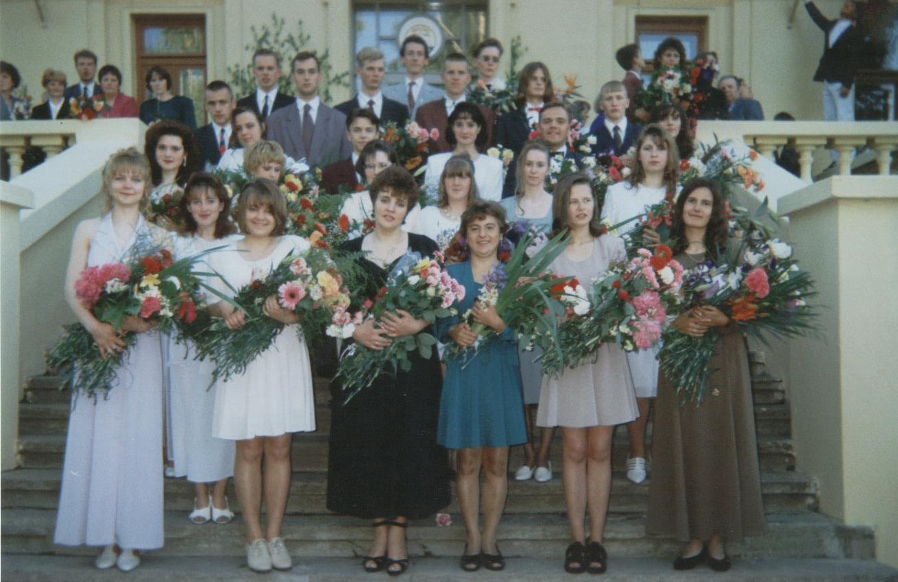 136. 1996.jpg